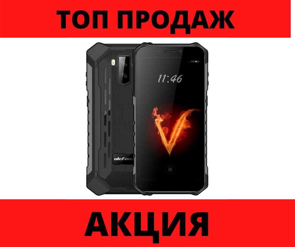 Защищенный противоударный неубиваемый смартфон Ulefone Armor X5 - 5,5 дюймов, 3/32G,MT6763,Android 9.0