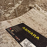 Ковер  Asmara 2.00*3.00м, фото 3