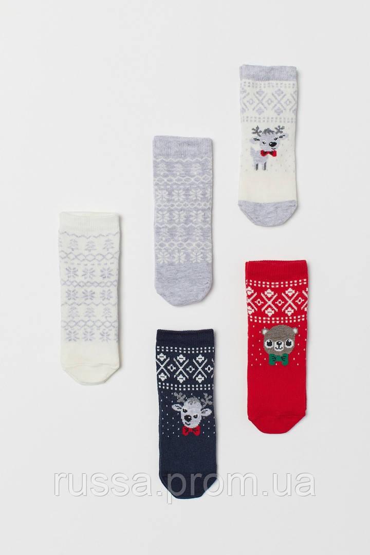 Набор детских носочков с принтами 5 пар Н&М для малышей