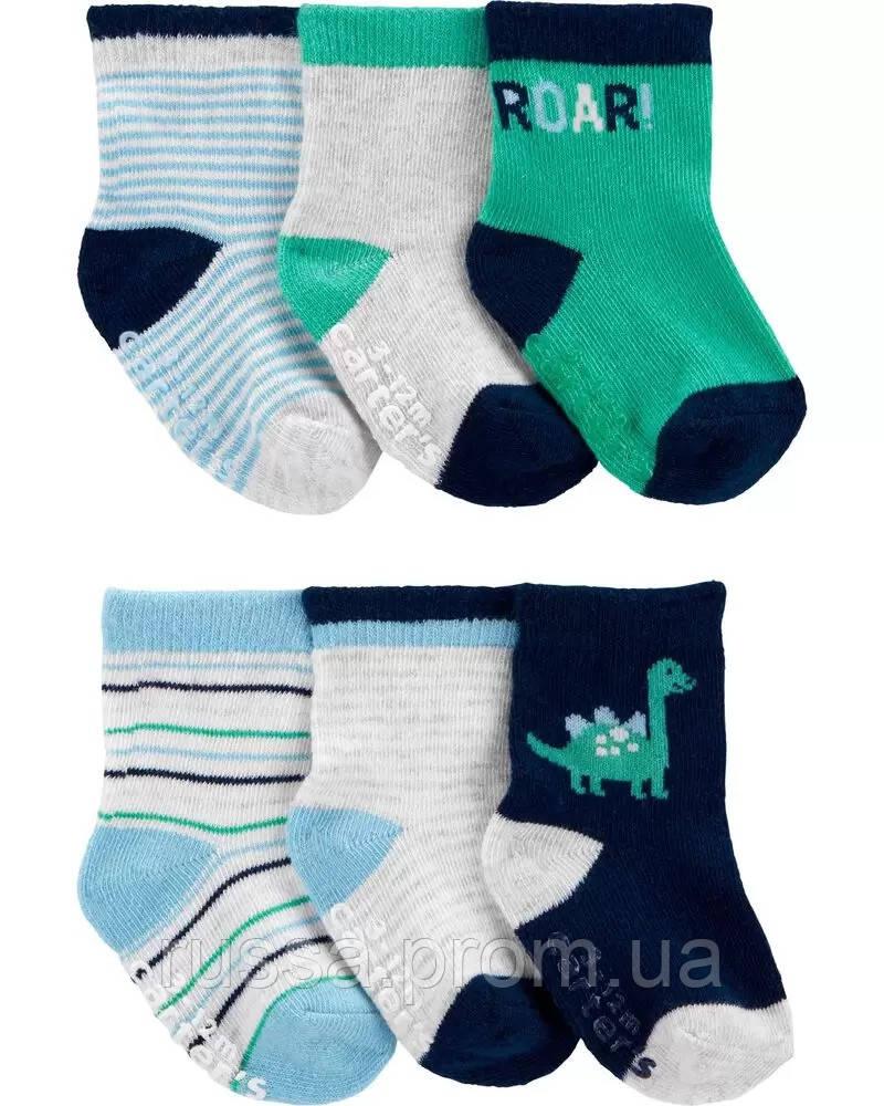 Набор детских носочков 6 пар Картерс для мальчика