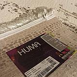 Ковер  HUMA 2.00*3.00м, фото 4