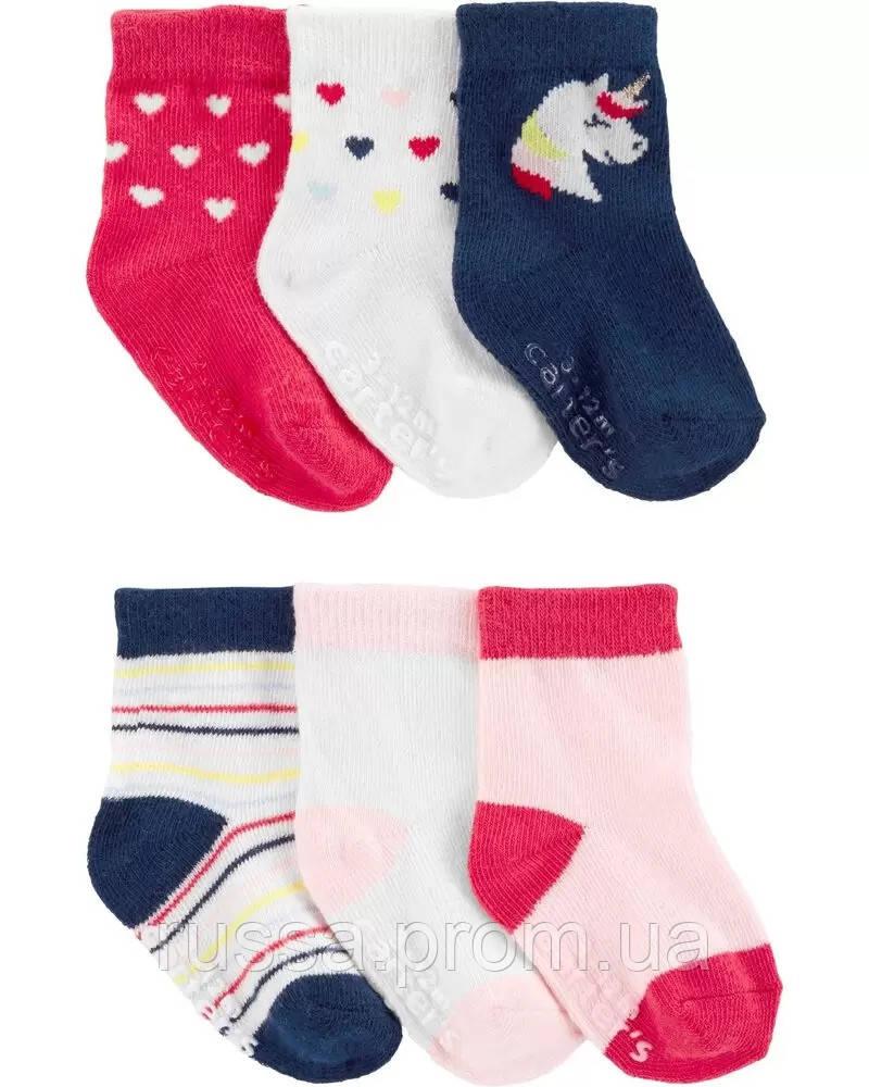 Набор детских носочков 6 пар Картерс для девочки