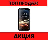 """Защищенный противоударный неубиваемый смартфон Doogee S40 Orange - IP68, 5,5"""" IPS, MTK 6739, 2/16 GB, 5000 mAh"""