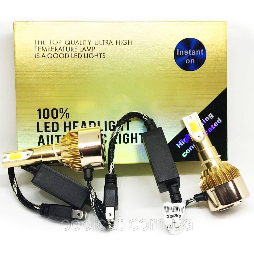 Комплект автомобильных LED ламп C6 H7 / Светодиодные лампы HeadLight золотая коробка