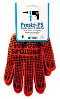 Перчатки трикотажные с ПВХ покрытием для механических работ. № 526 оранжевые