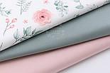 """Набор тканей из 3 штук """"Цветы в пастельных оттенках"""" 50*50 см, фото 3"""