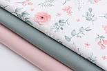 """Набор тканей из 3 штук """"Цветы в пастельных оттенках"""" 50*50 см, фото 2"""