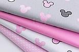 """Набор тканей из 4 штук """"Розово-серые Микки"""" 40*40 см, фото 2"""