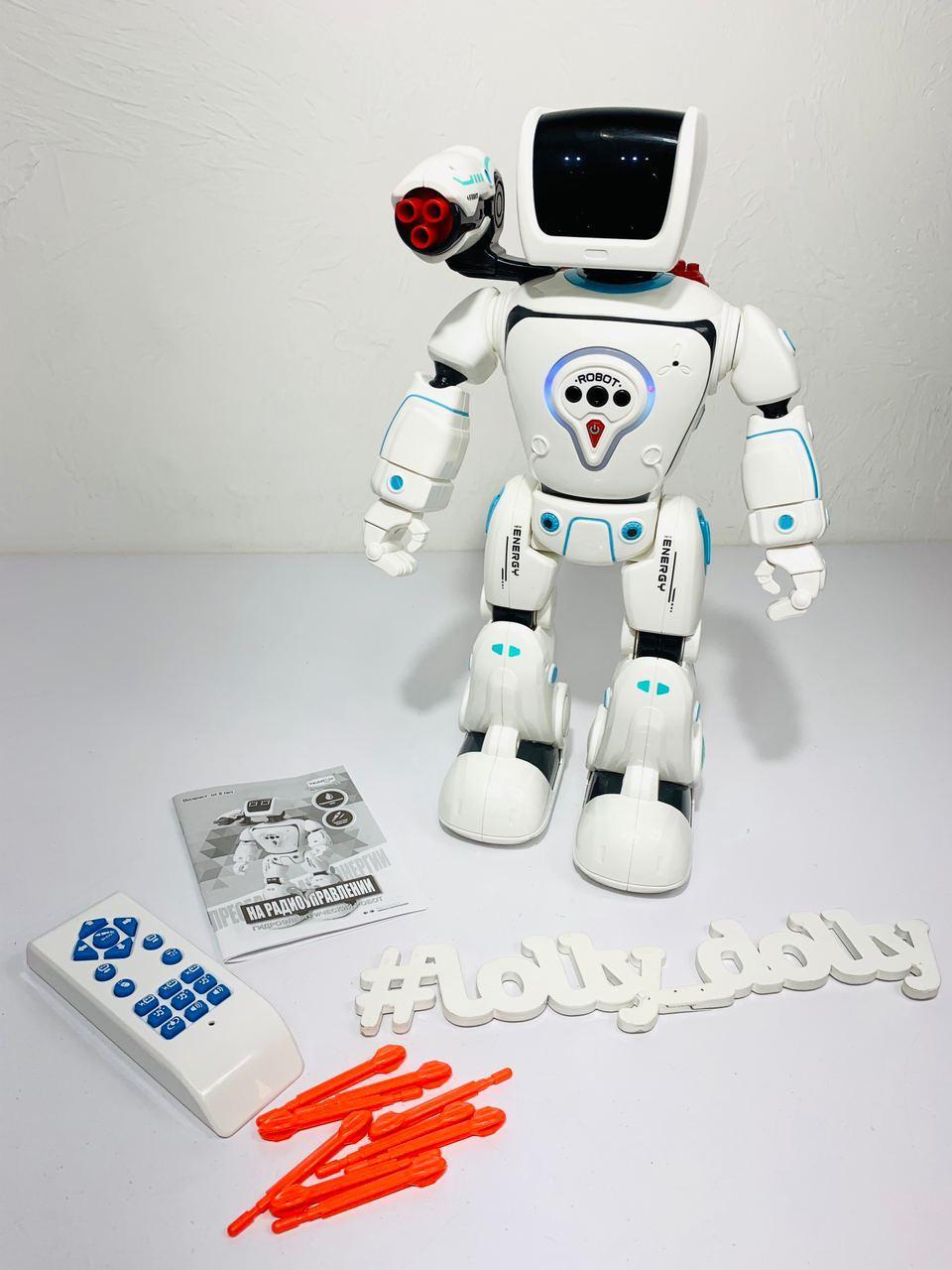 Робот 22005 на радіоуправлінні