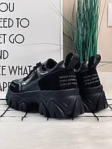 Чисто черные кроссовки 3099 (ПП), фото 3