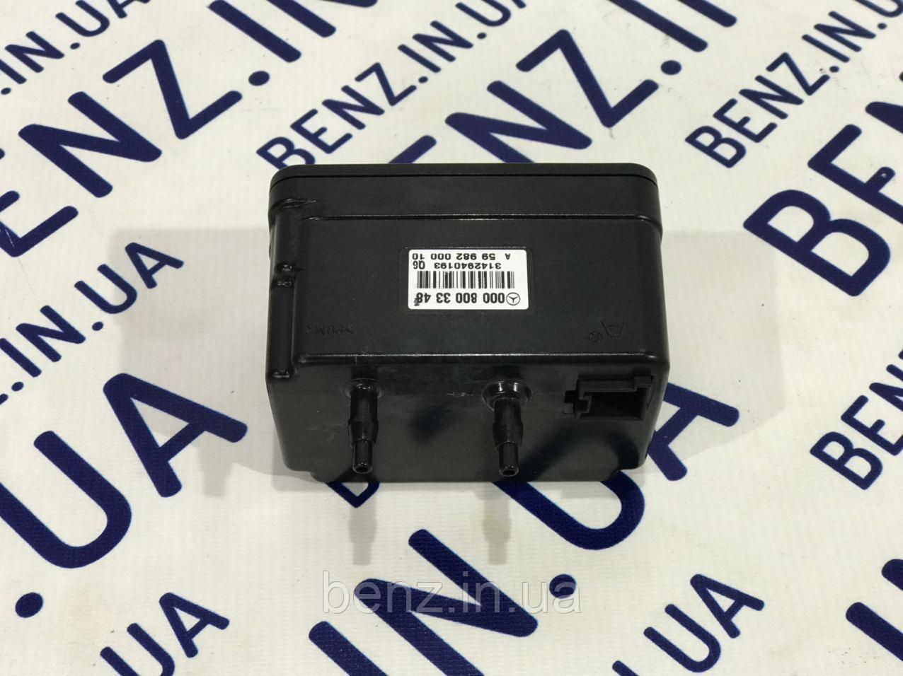 Вакуумный насос Mercedes W212/W204/C207 A0008003348