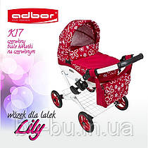 Коляска для кукол Adbor Lily K17
