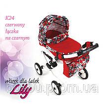 Коляска для кукол Adbor Lily K24