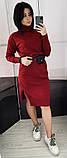 Платье-трикотажное вязка с  высокой горловиной и поясом, цвета разные  Р-р.42-46 Код 735Т, фото 2