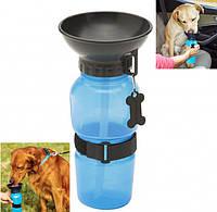 Дорожная портативная поилка для собак прогулочная бутылка с чашей для воды Голубая, фото 1