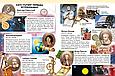 Большая детская энциклопедия , фото 6