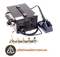 Паяльная станция для пайки пластика - 852D+ 2 в 1 + паяльник + 5 насадок