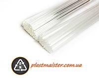 РММА (PLEXI) - 100 грамм - пластиковые прутки для пайки пластика