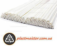 Полипропилен белый - 50 грамм - для сварки (пайки) пластика