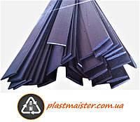 Полипропиленовый пруток широкий - PP - 200 грамм - 20 мм. для сварки (пайки) пластика