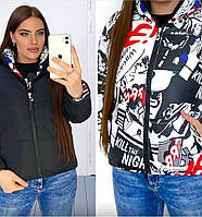 Утепленная стеганная, короткая, двусторонняя женская куртка. Р-р.M(42),L(44). XL(46) Код 734Т