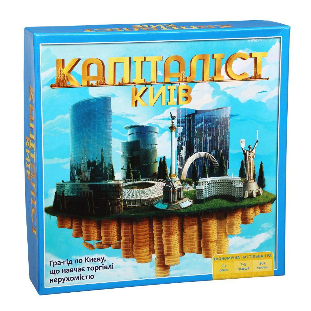 Настольная игра Капіталіст Київ