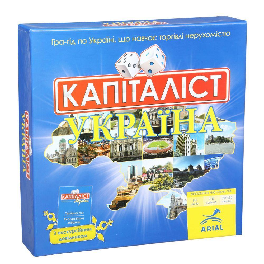 Настольная игра Капіталіст Україна