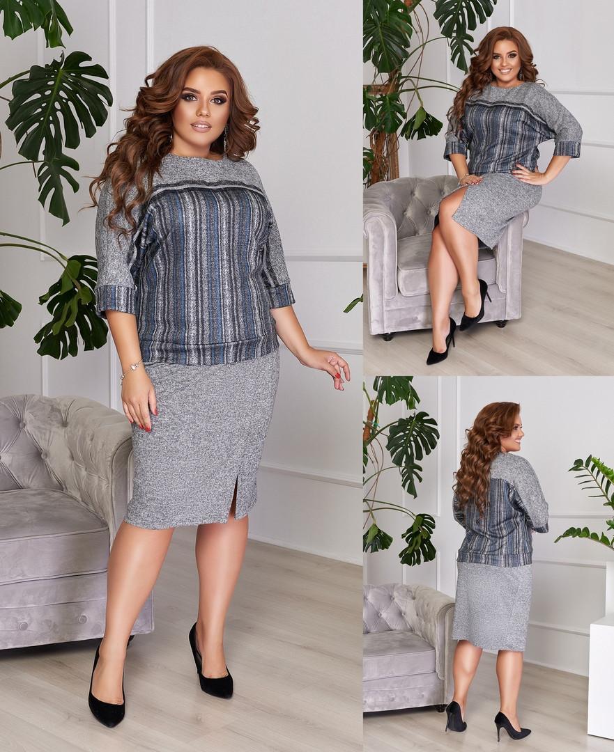 Женский юбочный костюм джемпер и юбка ангора размер: 50, 52, 54, 56-58