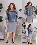Женский юбочный костюм джемпер и юбка ангора размер: 50, 52, 54, 56-58, фото 2