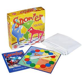 Настольная игра Snorter (Снортер), фото 2