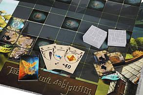 Настольная игра Таємничий лабіринт, фото 2