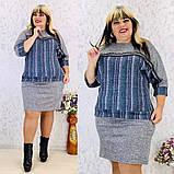 Женский юбочный костюм джемпер и юбка ангора размер: 50, 52, 54, 56-58, фото 4