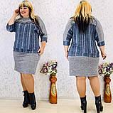 Женский юбочный костюм джемпер и юбка ангора размер: 50, 52, 54, 56-58, фото 5