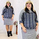 Женский юбочный костюм джемпер и юбка ангора размер: 50, 52, 54, 56-58, фото 3