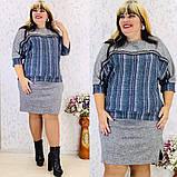 Женский юбочный костюм джемпер и юбка ангора размер: 50, 52, 54, 56-58, фото 6