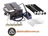 Паяльная станция для пайки пластика - 852D+ ДВА в ОДНОМ + насадки + пластик + сетка