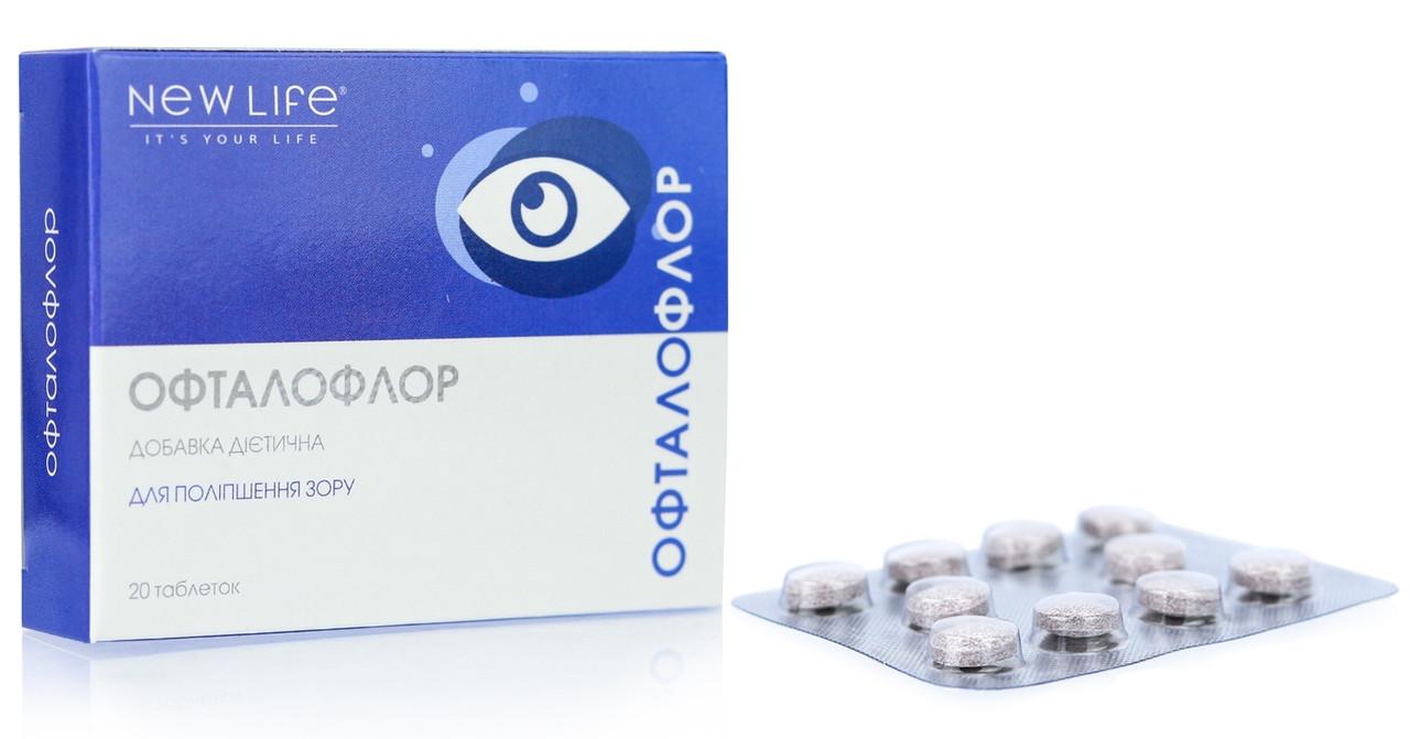 Офталофлор (для очей і зору)