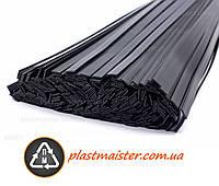 PP/EPDM - пластина для пайки бамперов - 500 грамм