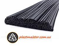 Прутки для пайки пластика - PP/EPDM - 50 грамм - треугольник