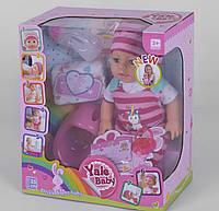 Кукла Пупс 35 см