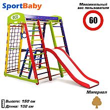 Деревянный детский спортивный комплекс с горкой для дома Акварелька Plus 2