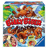 """Настольная игра для всей семьи """"Бобер Билли"""" от Ravensburger версия 2020 гола с секретными бревнами"""