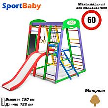 Деревянный детский спортивный комплекс с горкой для дома Акварелька Plus 3