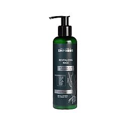 Маска для волос восстанавливающая Impress Cellular hair Retention 200 мл