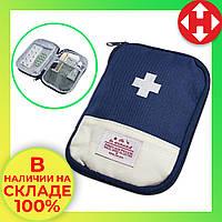 Маленькая личная аптечка-органайзер для лекарств (13х18 см) Синяя, дорожная с доставкой по Украине, фото 1