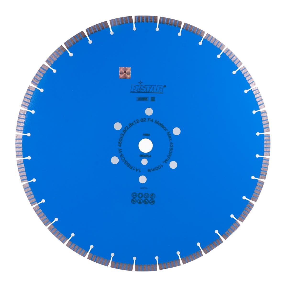 Круг алмазный отрезной 1A1RSS/C3-W 450x3,8/2,8x12x25,4-32 F4 Metеor