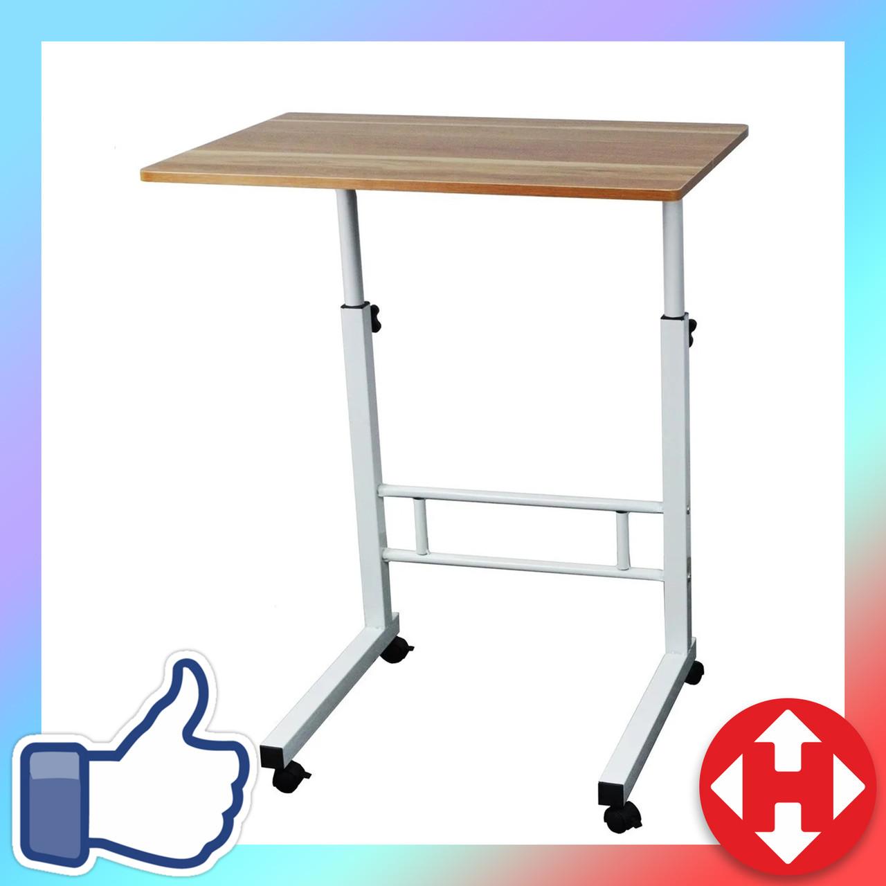 Журнальный столик на колесиках с регулировкой высоты (40х60 см) коричневый (для ноутбука)