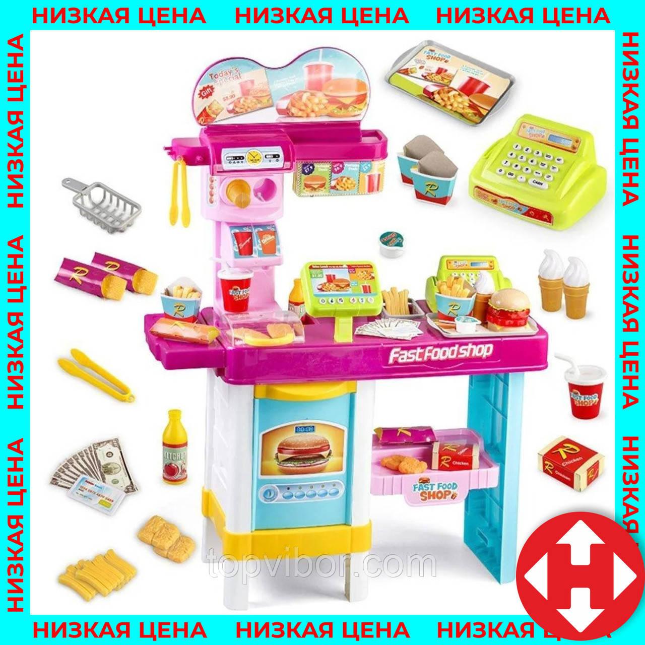 Детский игровой набор Fast Food Shop (48 предметов) игрушечный магазин (макдональдс) Розовый