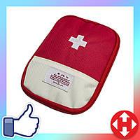 Карманная городская аптечка-органайзер для лекарств (13х18 см) Красная, дорожная, с доставкой, фото 1
