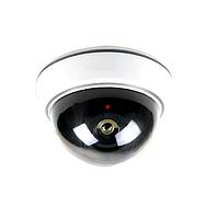 Купольна камера відеоспостереження муляж DS - 1500B